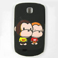 Double monkey Matte Hard Cases Covers for Samsung GALAXY Mini S5570 I559 - Black