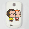 Double monkey Matte Hard Cases Covers for Samsung GALAXY Mini S5570 I559 - White
