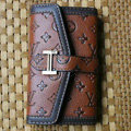 LV LOUIS VUITTON leather Cases Holster with Buckle Covers for iPhone 3G/3GS - Brown