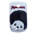Monchhchi Matte Hard Cases Covers for Samsung GALAXY Mini S5570 I559 - White