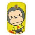 PAKA Monkey Matte Hard Cases Covers for Samsung GALAXY Mini S5570 I559 - Yellow