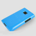 TPU Soft Silicone Cases Skin Covers for LG E400 Optimus L3 - Blue