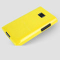TPU Soft Silicone Cases Skin Covers for LG E400 Optimus L3 - Yellow
