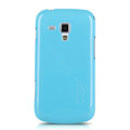 Nillkin Colorful Hard Cases Skin Covers for Samsung S7562 Galaxy S Duos - Blue (High transparent screen protector)