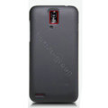Nillkin Super Matte Hard Cases Skin Covers for Huawei U9510 Ascend D1 - Black (High transparent screen protector)