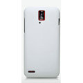 Nillkin Super Matte Hard Cases Skin Covers for Huawei U9510 Ascend D1 - White (High transparent screen protector)