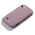 ROCK Quicksand Hard Cases Skin Covers for Lenovo S760 - Purple