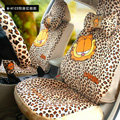 Fashion Garfield Leopard Cartoon Universal Auto Car Seat Covers Short velvet 18pcs - Beige