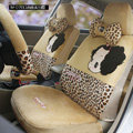 Fashion ddung Leopard Cartoon Universal Auto Car Seat Covers Short velvet 18pcs - Brown