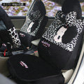 Fashion ddung Leopard Cartoon Universal Car Auto Seat Covers Short velvet 18pcs - Black
