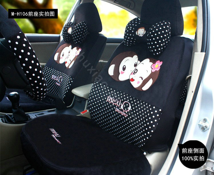 buy wholesale fashion mexi monkey cartoon universal auto car seat covers short velvet 18pcs. Black Bedroom Furniture Sets. Home Design Ideas