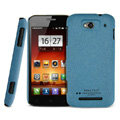 IMAK Cowboy Shell Quicksand Hard Cases Covers for MI M1 MIUI MiOne - Blue (High transparent screen protector)