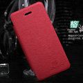 Nillkin England Retro Leather Case Covers for iPhone 5 - Red (High transparent screen protector)