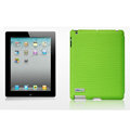 Nillkin Spherical Lines leather Cases Holster Covers for The new ipad - Green (High transparent screen protector)