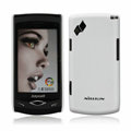 Nillkin Super Matte Hard Cases Skin Covers for Samsung Wave S8500 - White (High transparent screen protector)