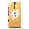 Nillkin Unique Hard Cases Skin Covers for Sony Ericsson LT26i Xperia S - Yellow (High transparent screen protector)