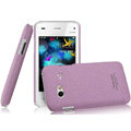 IMAK Cowboy Shell Quicksand Hard Cases Covers for BBK vivo S3 - Purple (High transparent screen protector)