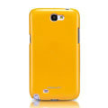 Nillkin Colorful Hard Cases Skin Covers for Samsung N7100 GALAXY Note2 - Yellow (High transparent screen protector)