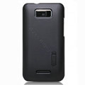 Nillkin Super Matte Hard Cases Skin Covers for Coolpad 8710 - Black (High transparent screen protector)