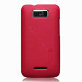 Nillkin Super Matte Hard Cases Skin Covers for Coolpad 8710 - Red (High transparent screen protector)
