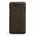 Nillkin Super Matte Hard Cases Skin Covers for Coolpad 9100 - Brown (High transparent screen protector)