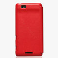 Nillkin leather Cases Holster Covers for Coolpad 9900 - Red (High transparent screen protector)