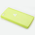 ROCK Naked Shell Cases Hard Back Covers for K-touch V8 - Yellow