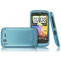 IMAK Armor Knight Color Covers Hard Cases for HTC Desire S G12 S510e - Blue (High transparent screen protector)