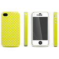 IMAK Candy Color Covers Hard Cases for iPhone 4G\4S - Yellow (High transparent screen protector)