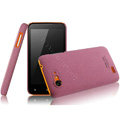 IMAK Cowboy Shell Quicksand Hard Cases Covers for Amoi N820 - Purple (High transparent screen protector)