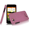 IMAK Cowboy Shell Quicksand Hard Cases Covers for HTC T328d Desire VC - Purple (High transparent screen protector)