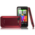 IMAK Ultra-thin Single Back Color Covers Hard Cases for HTC Incredible S S710E G11 - Red