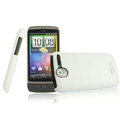 IMAK Ultrathin Matte Color Covers Hard Back Cases for HTC A8188 Desire G7 - White (High transparent screen protector)