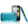 IMAK Ultrathin Matte Color Covers Hard Cases for HTC Desire S G12 S510e - Blue (High transparent screen protector)