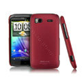 IMAK Ultrathin Matte Color Covers Hard Cases for HTC Pyramid Sensation 4G G14 Z710e - Red (High transparent screen protector)