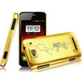 IMAK Virgo Constellation Color Covers Hard Cases for MI M1 MIUI MiOne - Golden