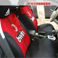 AC Milan Universal Auto Car Seat Cover Set 16pcs - Red Black