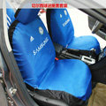 Chelsea Football Club Universal Auto Car Seat Cover Set 16pcs - Blue