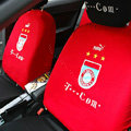 FC Bayern Munich Universal Auto Car Seat Cover Set 10pcs - Red Black
