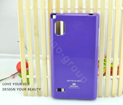 Buy Wholesale Transparent TPU Soft Cases Covers Skin for LG F160L