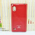 TPU Soft Cases Colorful Covers Skin for LG F160L Optimus LTE II 2 - Red