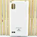 TPU Soft Cases Colorful Covers Skin for LG F160L Optimus LTE II 2 - White