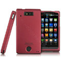 IMAK Armor Knight Full Cover Matte Color Shell Hard Cases for Motorola WX435 Triumph - Red (High transparent screen protector)