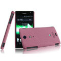IMAK Cowboy Shell Quicksand Hard Cases Covers for Sony Ericsson LT29i Xperia Hayabusa Xperia GX/TX - Purple (High transparent screen protector)