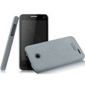 IMAK Cowboy Shell Quicksand Hard Cases Covers for ZTE U795 - Gray (High transparent screen protector)