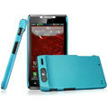 IMAK Ultra-thin Matte Color Covers Hard Cases for Motorola Droid RAZR XT910 XT912 - Blue (High transparent screen protector)