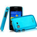 IMAK Ultrathin Matte Color Covers Hard Cases for Samsung i519 - Blue (High transparent screen protector)