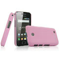 IMAK Ultrathin Matte Color Covers Hard Cases for Samsung i589 - Pink (High transparent screen protector)
