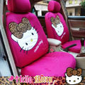 Hello Kitty Universal Auto Car Seat Cover Set 12pcs - Rose