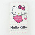 Hello kitty Side Flip leather Cases Covers for Samsung N7100 GALAXY Note2 - White EB011